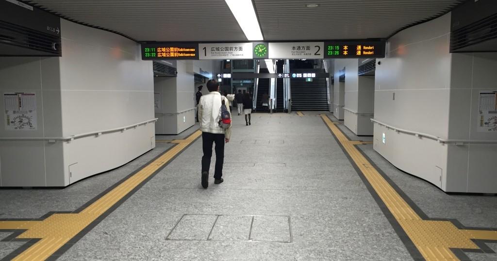 アストラムライン 新白島駅