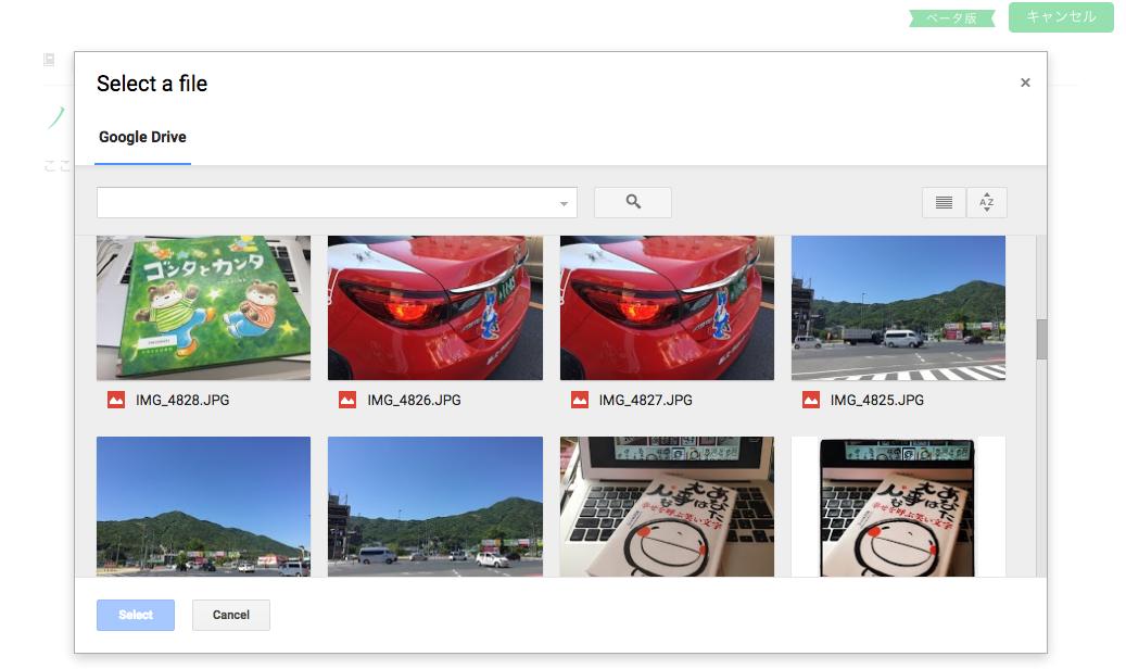 Googleフォトも包括している。