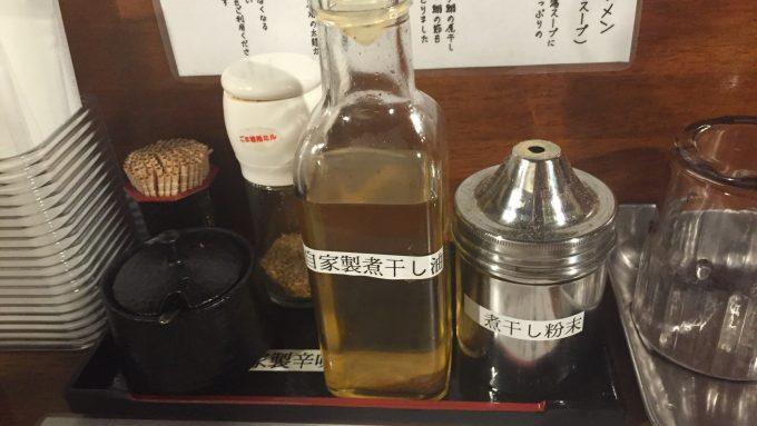 麺匠春晴 コンディメント