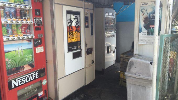 五洋売店 富士電機 めん類自動調理販売機 遠影