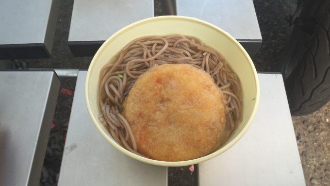五洋売店 天ぷらそば