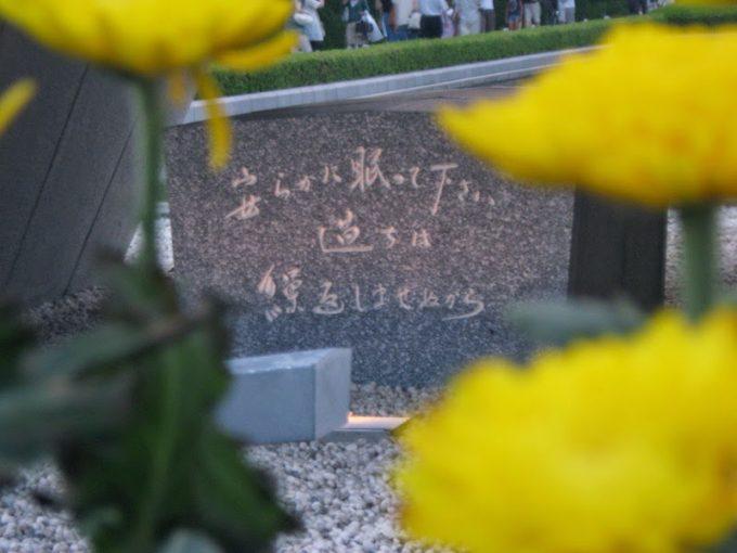 2008年08月06日 広島平和記念公園