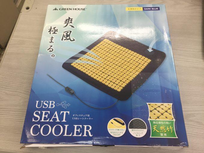 USBシートクーラー 外箱
