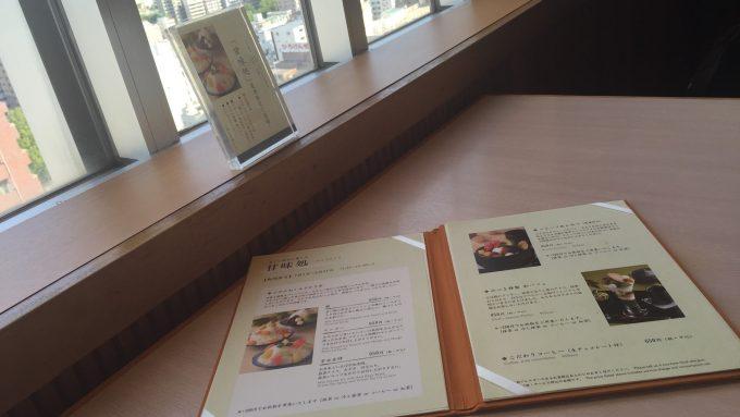 日本料理みつき メニュー風景