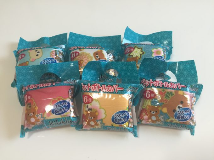 伊藤園 リラックマ オリジナルペットボトルカバー 外観