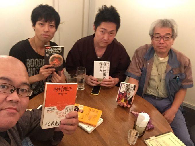 夜カフェごはんと本を楽しむ読書会vol.1