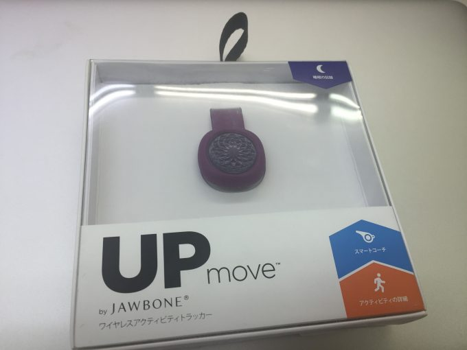 Jawbone UP move 1