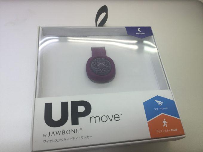 Jawbone UP move 1