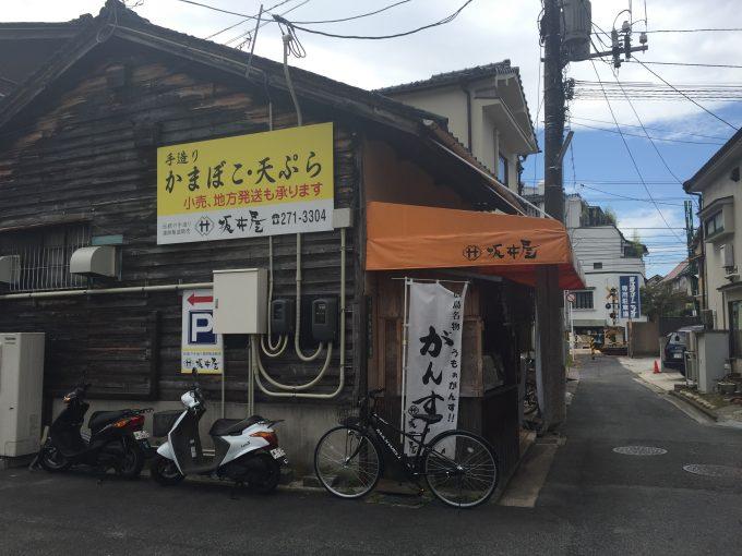 坂井屋 ファサード