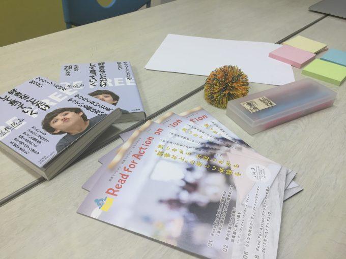スギタメ読書会 VOL.23