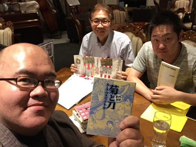 夜カフェごはんと本を楽しむ読書会 vol.2