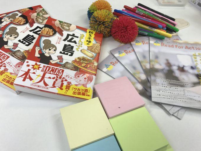 スギタメ読書会 vol.25
