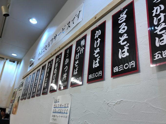 十兵衛 店内メニュー