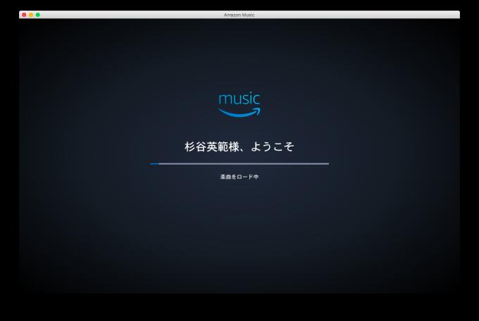 Amazon music Mac